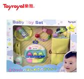 樂雅 Toyroyal 寶寶成長玩具禮盒