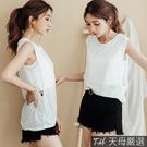 ◆台灣製造 ◆透氣竹節棉材質 ◆假兩件式設計 ◆側邊簍空造型