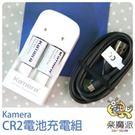 CR2電池充電組  (含充電電池、充電線、充電器)