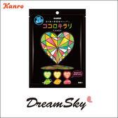 日本 kanro 甘樂 閃亮亮愛心糖 愛心螢光糖 綜合口味 70g 發光愛心祝福糖 DreamSky