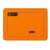 限定款防潮箱藍芽一鍵開啟自動保險櫃 金庫 25公分高機械傳動全鋼保險箱 金庫jj