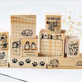 【BlueCat】小動物日記木頭印章 手帳印章 橡皮印章(20*30、25*30mm)