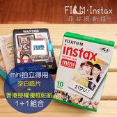 【菲林因斯特】富士mini拍立得用 1+1組合 空白底片+香港授權邊框貼紙  / 玩具總動員 海賊王 Kitty