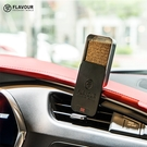 FLAVOUR 木質香氛盒 一入 香味可選 車用香芬 隨身香芬 小空間香芬【小紅帽美妝】