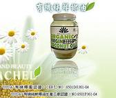瑞雀 椰子油 有機純鮮椰油 冷壓初榨500c.c/瓶 12瓶組