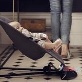 安撫搖椅 兒童搖搖椅躺椅安撫椅搖籃椅新生兒寶寶平衡搖床哄娃哄睡神器T 6色