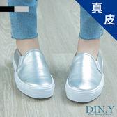平底素面板鞋(銀色) 休閒鞋.平底鞋.懶人鞋.韓系簡約.素面.真皮.女鞋【S018-07】DIN.Y