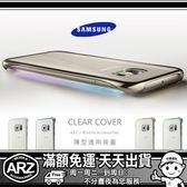 S6 / S6 Edge 原廠薄型透明手機殼 原廠防護背蓋 Samsung Galaxy G9208 G9250 透明殼 電鍍殼 後蓋 硬殼