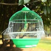 鳥籠金屬籠鸚鵡牡丹