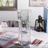 花瓶擺件客廳插花簡約居家用大號插百合富貴竹水培干花透明玻璃瓶  母親節特惠 YTL