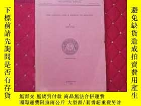 二手書博民逛書店The罕見lohans and a bridge to Heav