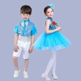 兒童演出服 六一兒童演出服男女舞蹈學生蓬蓬紗裙幼兒園公主裙表演歌手合唱服 宜品