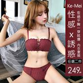 克妹Ke-Mei【AT57368】人家想你了啦!花邊蕾絲馬甲綁帶舒適感無鋼圈內衣套裝