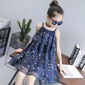 女童雪紡洋裝2018夏季新款中大童印花裙子兒童網紗裙 JA1481『時尚玩家』