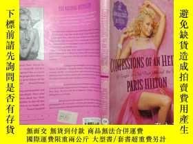 二手書博民逛書店CONFESSIONS罕見OF AN HEIRESS女繼承人的自