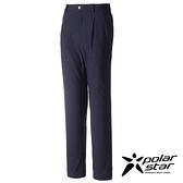 Polarstar 中性防潑打褶保暖長褲『灰藍』防潑水│刷絨│透氣│保暖 P16419