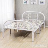 鐵架床 加固折疊床四折床單人床雙人床午休床簡易床鐵床木板床1.5米床LB19371【3C環球數位館】
