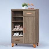 【水晶晶家具/傢俱首選】CX1616-4 艾力古橡80.3公分木心板鞋櫃