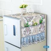 防塵罩家用布藝洗衣機布蓋巾廚房微波爐套罩子裝飾全包冰箱防塵罩雙開門 (一件免運)
