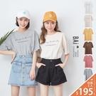 VOL005  個性英字圖案  搭件短褲就很好看  米白.黑.黃.咖.粉.淺杏.淺灰~7色