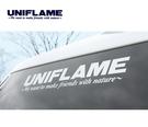 丹大戶外【UNIFLAME】UNIFLAME貼紙-白 U690079