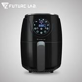 外箱NG品~便宜賣【Future Lab.未來實驗室】AIRFRYER 渦輪氣炸鍋  送多功能噴油料理瓶