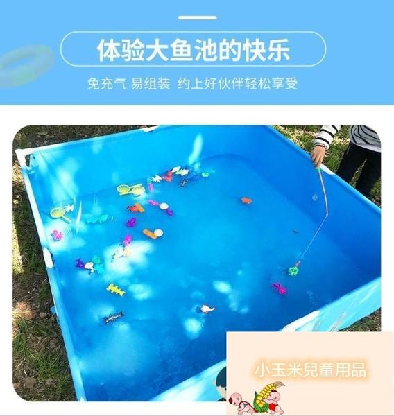 加厚戲水池戶外釣魚池折疊養魚池兒童支架游泳池家用大人小孩