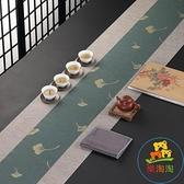2卷茶席禮盒套裝 麻布桌旗中式餐桌墊茶布藝禪意茶具配件樂淘淘