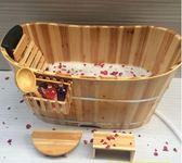 加厚美容院木桶浴桶沐浴桶成人泡澡木桶浴缸洗澡桶實木質泡腳桶 歐韓時代