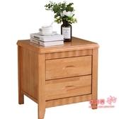 床頭櫃 實木床頭櫃簡約現代宿舍儲物櫃胡桃原木色迷你邊櫃臥室經濟型家用T 5色