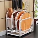 不鏽鋼刀架廚房用品砧板菜刀架菜板刀具架子...
