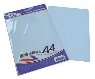 A4軟性磁鐵白板