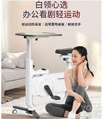 健身車 動感單車健身車健身器材家用小型折疊靜音運動器材新款 快速出貨