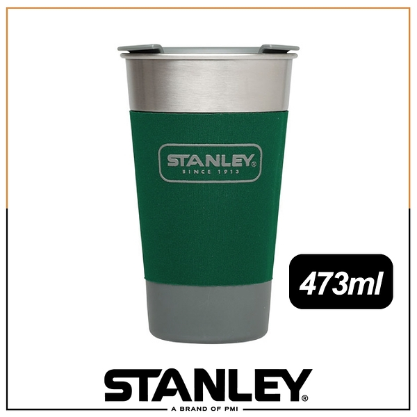 【Stanley 美國 SS Pint 冒險系列酒壺473ml《錘紋綠》】10-01703/隨身杯/飲料杯/不鏽鋼杯