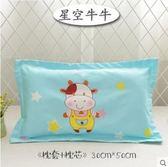 兒童枕頭男女3-6-10歲純棉枕芯