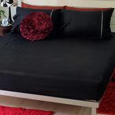 《40支紗》雙人床包枕套三件式【真實】繽紛玩色系列 100%精梳棉-麗塔LITA-