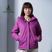 JOHN DUKE約翰公爵 女-戶外連帽鋪棉防風防潑水外套(紫)