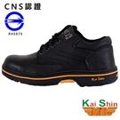 男款 凱欣 KS MIB MPLA574 YI01 CNS認證真皮氣墊安全鞋 鋼頭鞋 工作鞋 氣墊鞋 59鞋廊