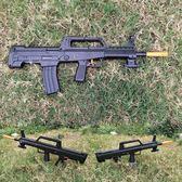 電動連發水晶彈槍下供彈M95式步槍兒童男孩玩具槍歐亞時尚