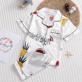 兒童睡衣男女童夏季冰絲薄款短袖套裝女孩絲綢親子母女夏裝家居服 滿天星