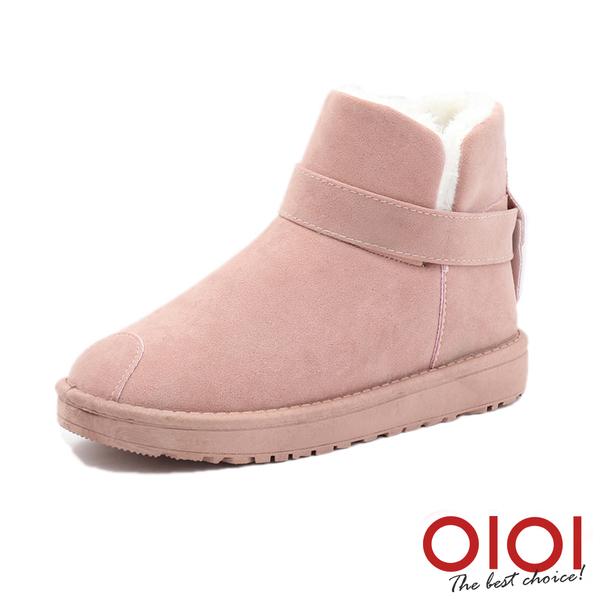 雪靴 冬戀序曲皮帶短筒雪靴(粉) *0101shoes【18-V-14pk】【現貨】