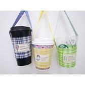 環保飲料咖啡提袋格紋系列*Mita *MI 1036 藍1037 黃1038 綠