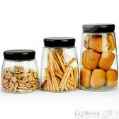 儲物罐 密封罐玻璃瓶儲物罐咖啡奶粉茶葉雜糧罐廚房家用透明食品收納罐子    居優佳品igo
