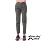 『VENUM旗艦店』PolarStar 女 彈性合身長褲『暗灰』P21304