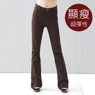 西裝褲--超彈性中腰素面微喇叭基本款氣質長褲(黑.灰.咖S-7L)-P17眼圈熊中大尺碼★