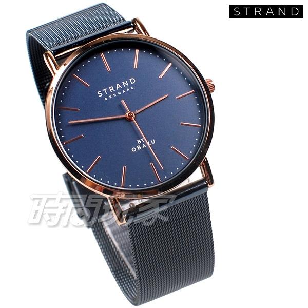 STRAND BY OBAKU 紳士氣度 個人特質 米蘭帶 不銹鋼 男錶 藍色 S702GXVLML