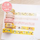 【日貨Paper Tape紙膠帶】Norns  三麗鷗  雙子星  布丁狗 史奴比 蛋黃哥 行事曆 貼紙 紙膠