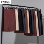 半身裙加厚針織半身裙女秋冬季中長款高腰包臀裙開叉一步裙毛線裙子黑色
