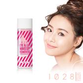 1028 pH7.5 深層清潔眼唇卸妝液(桃桃版)50ml