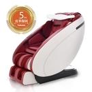 獨家9折優惠 睡摩智眠椅 按摩椅TC-730AVS 送眼部按摩器+冷熱舒壓按摩棒(鑑賞期後寄出)